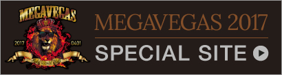 MEGAVEGAS 2017