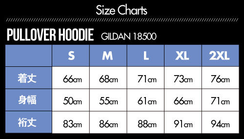 size_charts_pullover