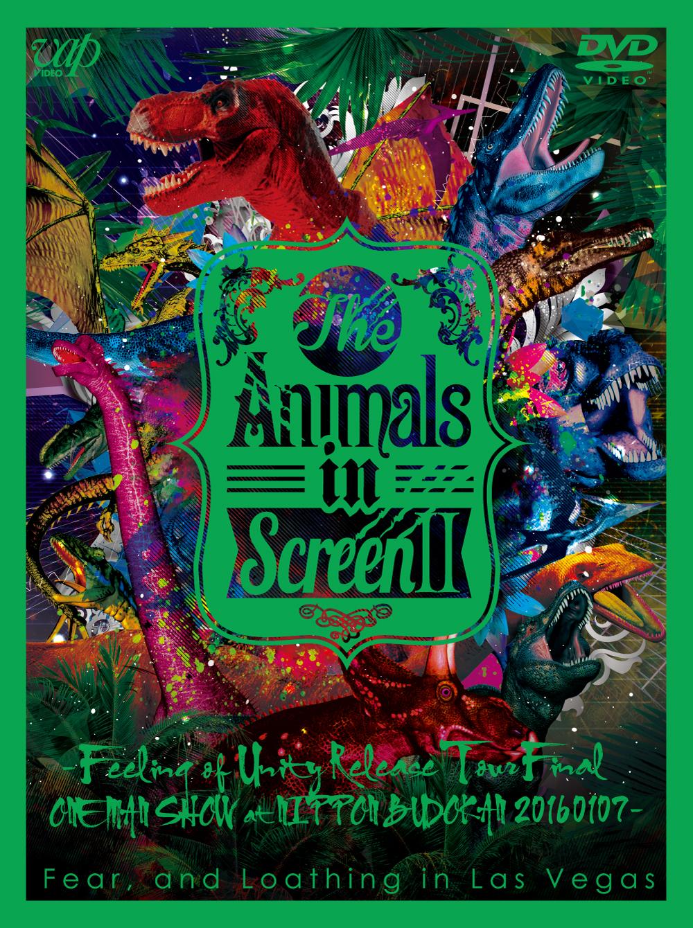 Animalsinscreen2_DVD_fix (1)