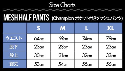 size_charts_meshpants