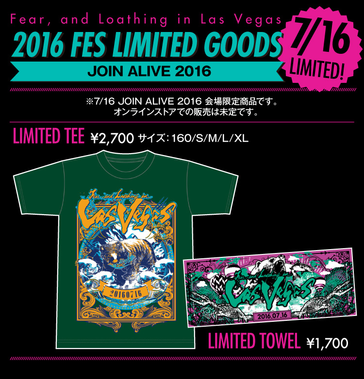 2016FESgoods_banner_JOINALIVE (1)