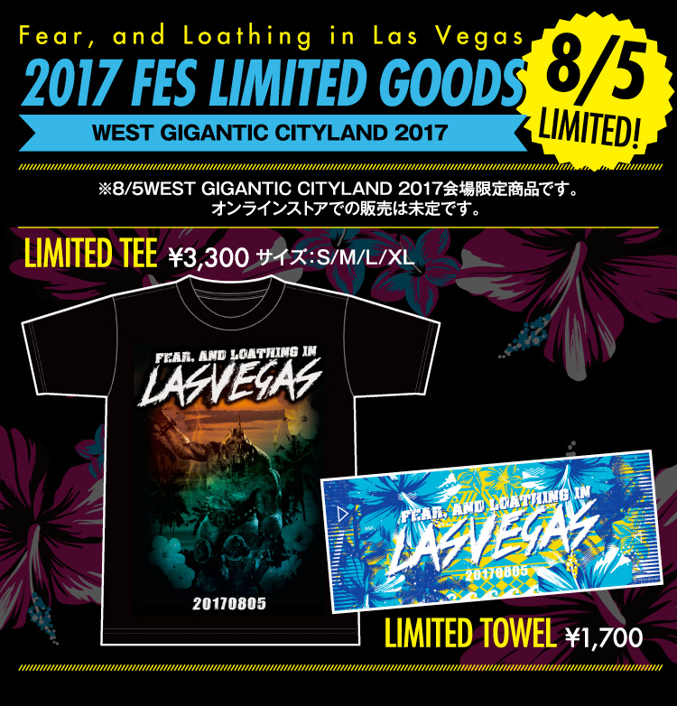 2017FESgoods_banner_WGC (1)