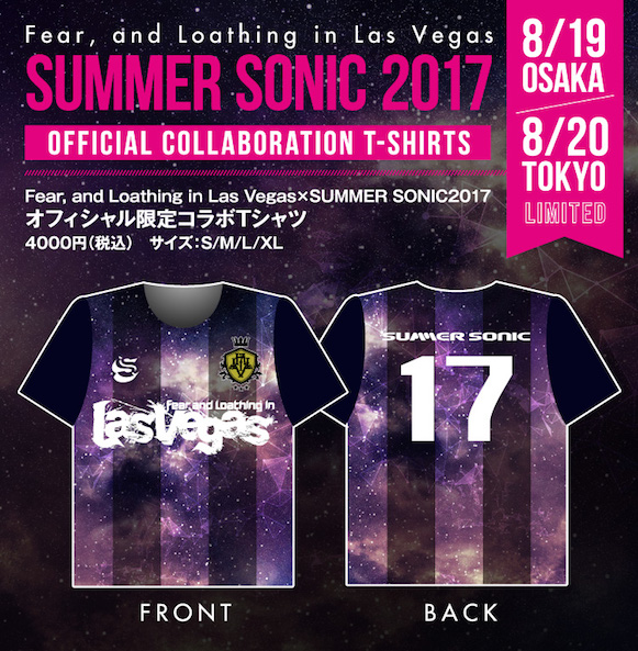 summersonic17_soccorTEE_banner