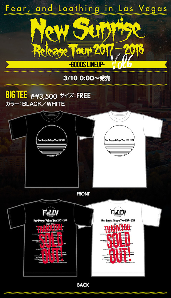 NewSunrise_tour_banner_vol6_3