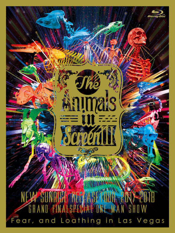 "The Animals in Screen Ⅲ-""New Sunrise"" Release Tour 2017-2018 GRAND FINAL SPECIAL ONE MAN SHOW-"