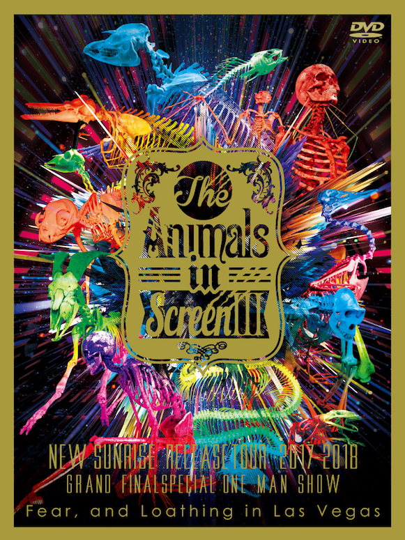 Animals3_Digipak_03_dvd