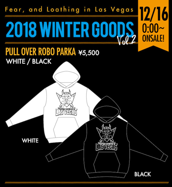 2018WINTERgoods-vol2_banner_02