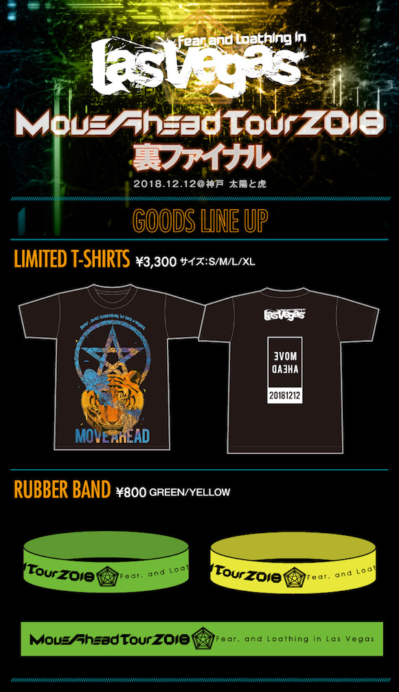 MOVEAHEADTOUR_goods_banner_FINAL