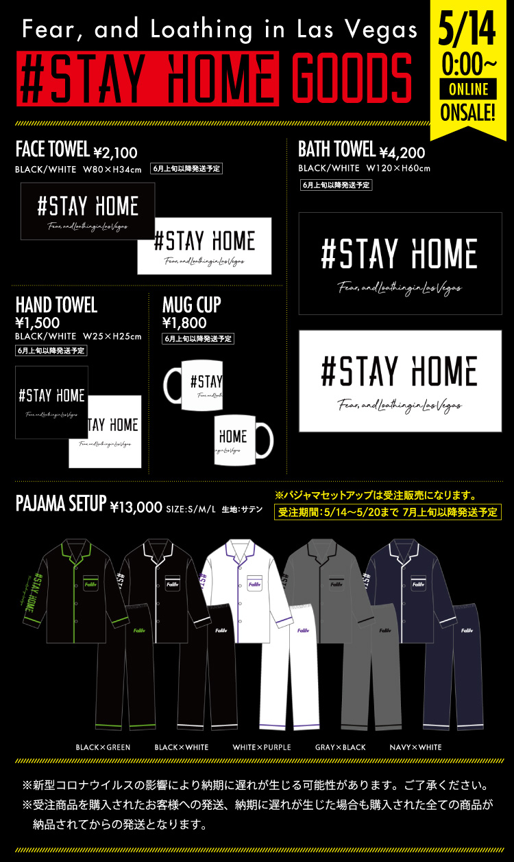 2020SP_STAYHOME_BANNER